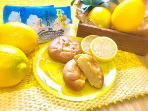 SankeiBiz様に「惣之助の詩 瀬戸内レモン餡」を掲載いただきました