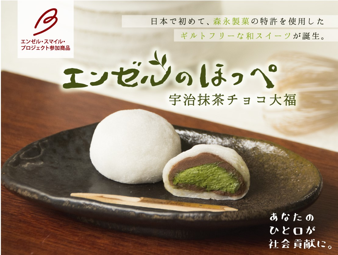 惣之助の詩紫芋餡 (8個入)